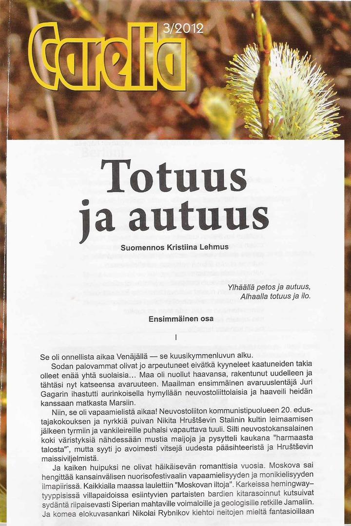 Общественные деятели Карелии попросили Путина спасти журнал на финском языке от сокращения