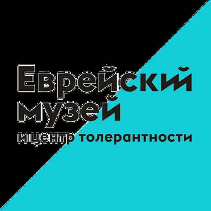 О евреях-воинах Великой Отечественной расскажет выставка в Еврейском музее