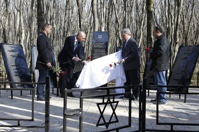 Памятник жертвам Холокоста открыли в Ставрополе