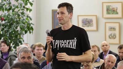 Пермскому активисту Юшкову снизили штраф за экстремизм