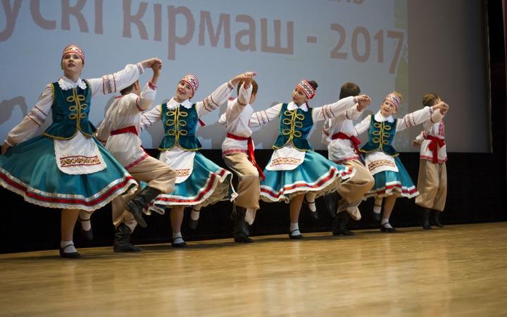 """Фестиваль """"Беларускі Кірмаш-2017"""" в Иркутске"""