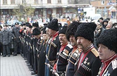 Расхотели быть русскими