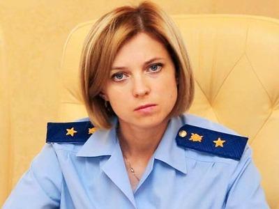 В Крыму решением прокуратуры приостановлена деятельность меджлиса крымских татар