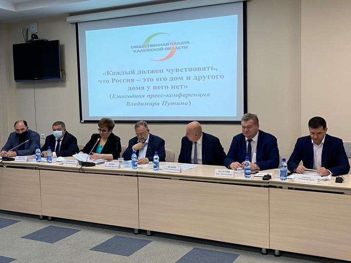 Министерство по делам национальностей предложили воссоздать на базе ФАДН