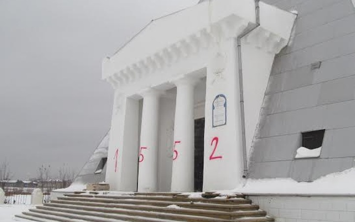 Русский активист в Казани нашел связь между надписями на мечети и храме