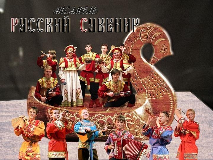 В Сочи пройдёт концерт народной музыки под открытым небом