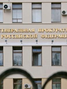 Прокуратура нашла нарушения в преподавании языков во всех национальных республиках