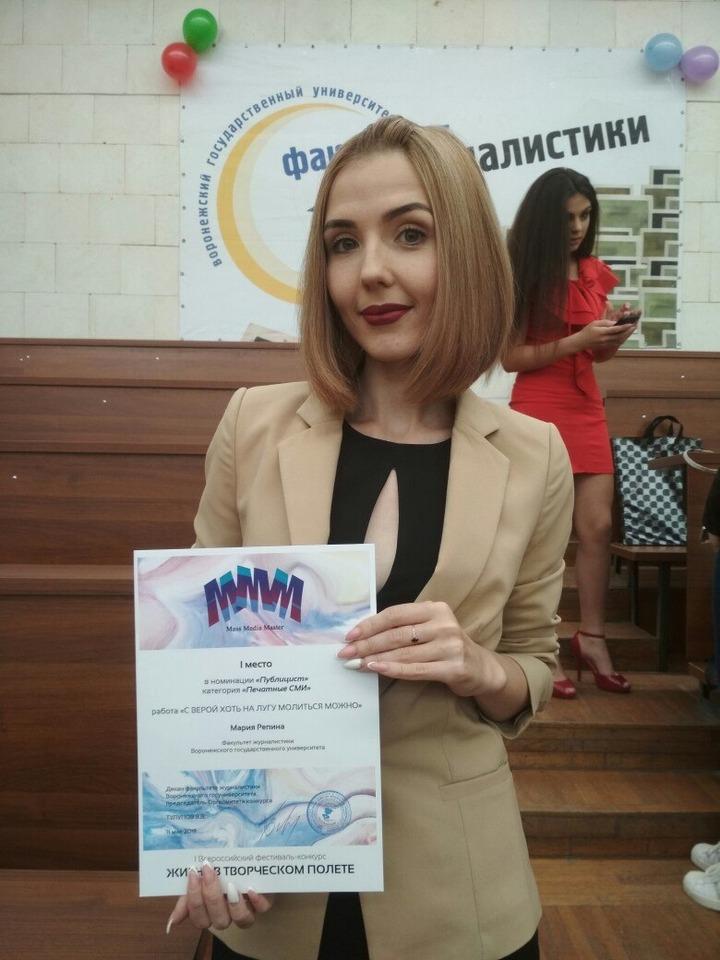 Работа выпускницы воронежской Школы межэтнической журналистики победила на всероссийском конкурсе