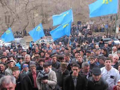 Крымские татары собрались провести пикет у посольства  США в Москве