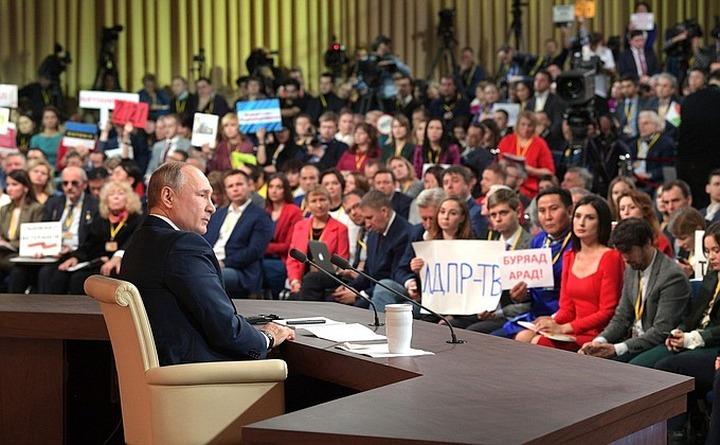 Путин: Во время Великой отечественной мы сражались в том числе за сохранение восточнославянского народа