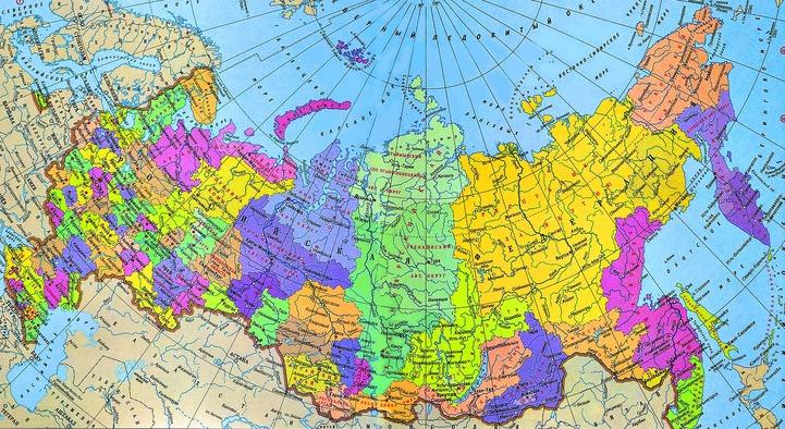 Субсидии на реализацию Стратегии госнацполитики предоставят 53 регионам
