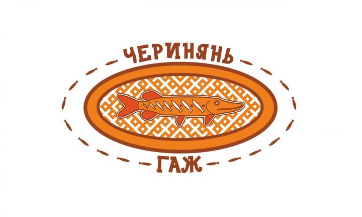 """Праздник рыбного пирога """"Черинянь Гаж"""" пройдет в Коми"""
