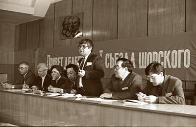 Шорцы отмечают 30 лет со дня Первого съезда шорского народа
