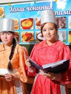 В Абакане проведут фестиваль хакасского языка