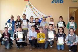 В Омске прошла детская олимпиада по немецкому языку