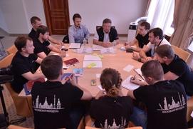 В Москве предложили создать этноконфессиональный совет молодежи