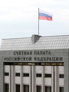 Счетная палата оценила госпрограмму нацполитики