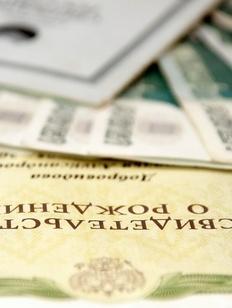 Курултай Башкортостана: Некоторые национальные имена могут оказаться вне закона