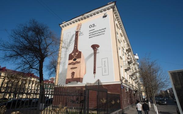 Зурна и кинжал в 3D появились на домах Грозного (фото)