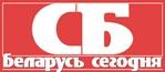 Союз. Белорусь-Россия, газета, Москва