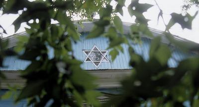 Евреи начали праздновать иудейский Суккот
