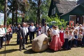 Мастерская ижорских ремёсел появится в Ленинградской области