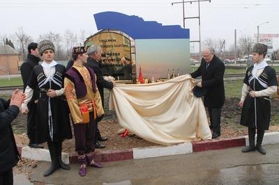 В Ингушетии именем Минтимера Шаймиева назвали улицу