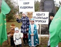 На выставке в честь Дня репатрианта в Адыгее показывают люльку времен Кавказской войны
