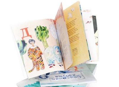 Книги о народах России вошли в число 50 лучших изданий 2016 года