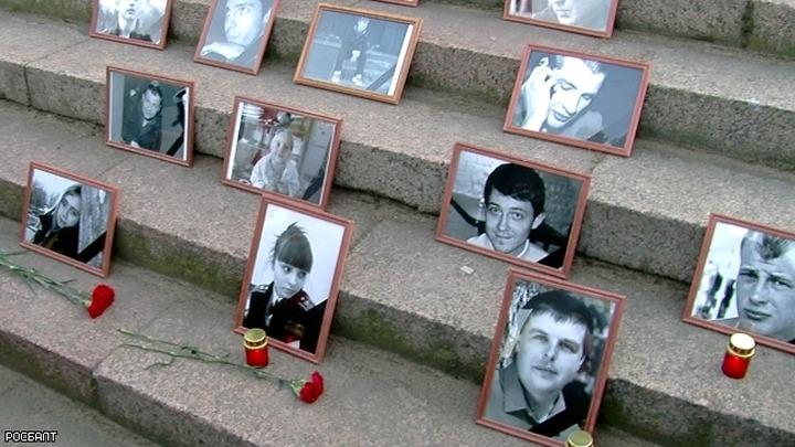 В Санкт-Петербурге прошла акция националистов против этнической преступности и неконтролируемой миграции