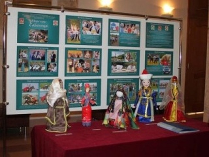 В новом подмосковном центре татарской культуры открылась первая выставка
