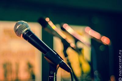 Открылся прием заявок на участие во всероссийском конкурсе фолк-музыки