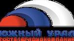 Южный Урал, ГТРК, г. Челябинск