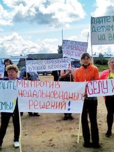 Вепсы выступили против ликвидации старших классов школы