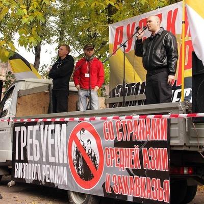 """Националисты намерены провести """"Русский марш"""" в центре Петербурга"""