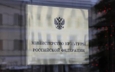 Субсидии на укрепление единства российской нации получат 43 региона