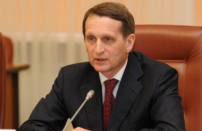 Нарышкин рассчитывает на утверждение Концепции преподавания русского языка