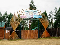 Аудиосборник сказок коренных народов запишут в Амурской области