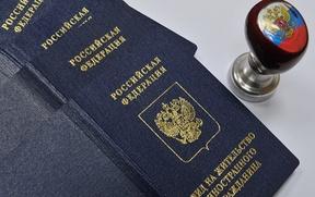 Аномальный приток мигрантов в начале 2019 года объяснили в Росстате