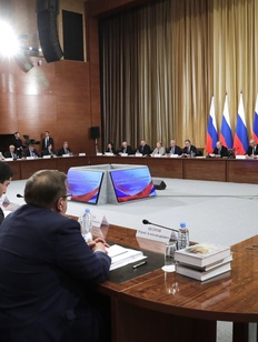 Члены Совета по межнациональным отношениям представили Путину свои предложения