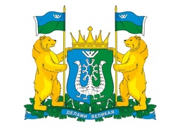 Для Югры разработали герб со священными для коренных народов животными