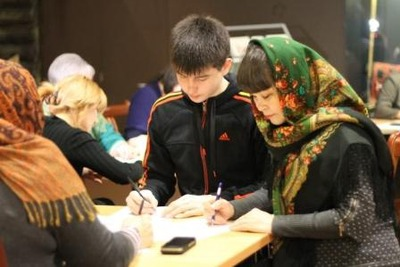 Фронтальный диктант на хантыйском, мансийском и ненецком языках пройдет в Югре