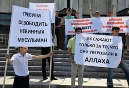 Татарские националисты поддержали мусульман и вышли на пикет против массовых задержаний