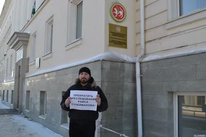 Русские активисты Башкирии поддержали исламоведа Сулейманова