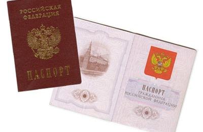 Правительство ограничит инвесторов-претендентов на упрощенное получение гражданства