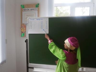 В Республике Алтай впервые отметили День алтайского языка и письменности