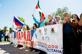 Парад дружбы народов России пройдет в Казани