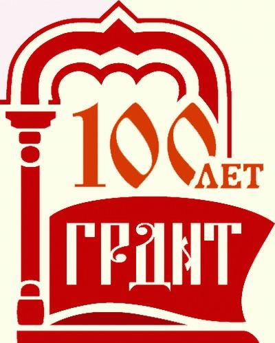 100-летие Государственного Российского Дома народного творчества отметят в Москве и Петербурге