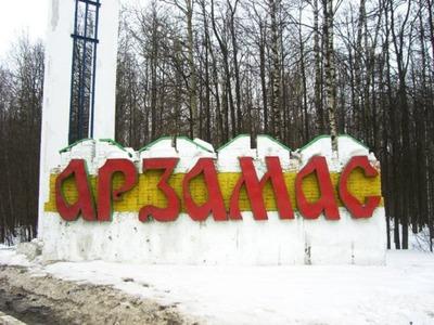 Глава НКА азербайджанцев Нижнего Новгорода: Конфликт в Арзамасе — антикавказское эхо событий в Бирюлеве