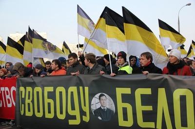 """Власти Москвы  рассмотрят заявку на проведение """"Русского марша"""""""